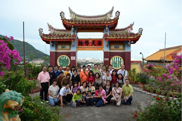 Trip- 2010 Penang Trip - DSC_0093.jpg