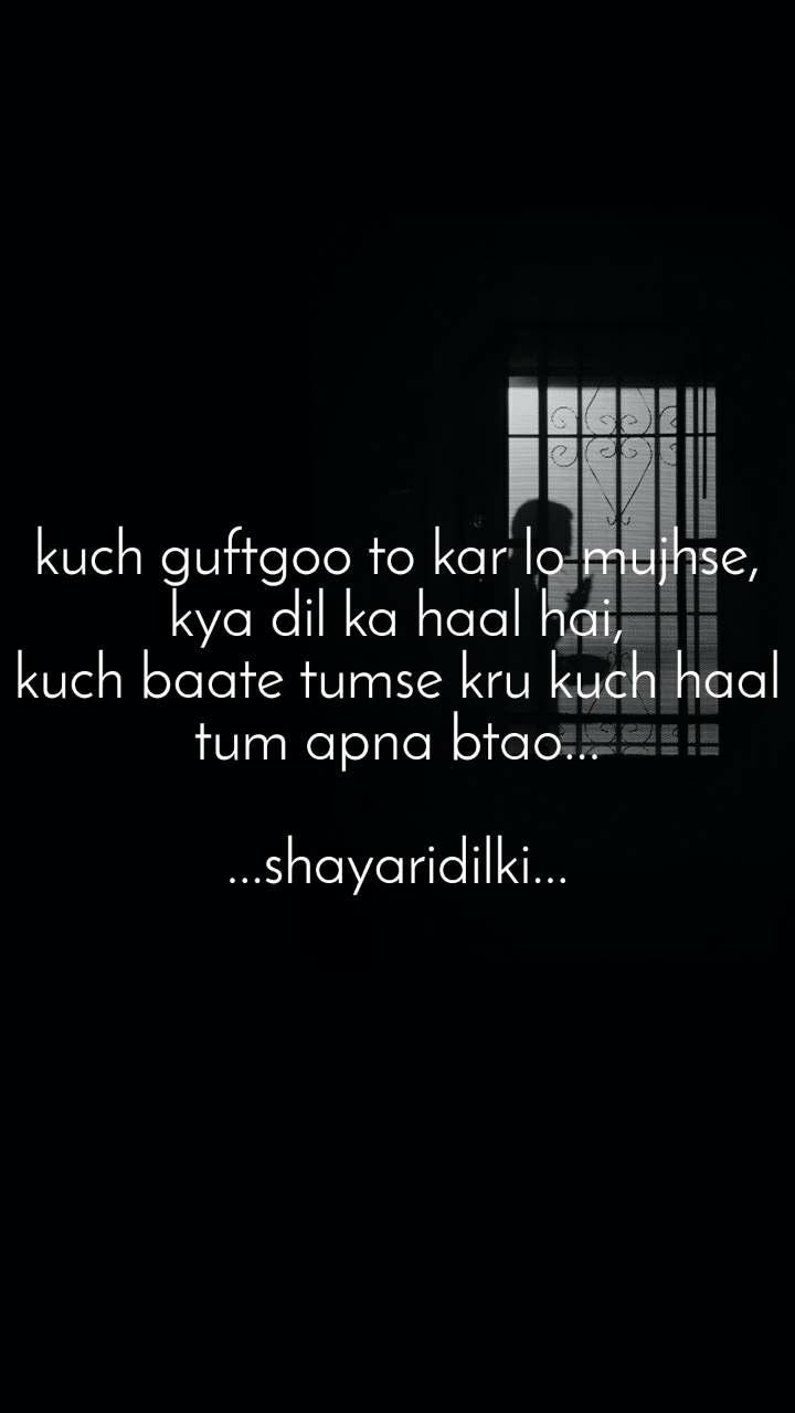 romantic shayari, sad shayari, lonely shayari