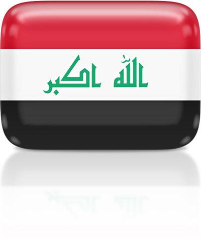Iraqi flag clipart rectangular