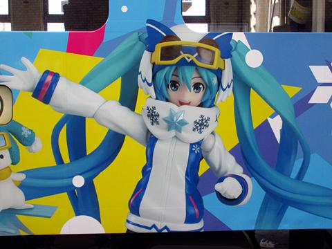 札幌市電 3302号「雪ミク電車2016」 その6