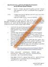 அனைத்து வகைப் பள்ளிகளில் பணி புரியும் அனைத்து வகை ஆசிரியர்களும் 08.06.2020 அன்று பள்ளிக்கு வரவேண்டும் - 2 மாவட்ட CEO-களின் செயல்முறைகள்