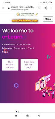 www.e-learn.tnschools.gov.in