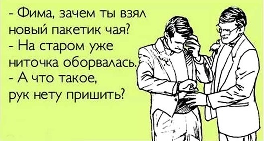1454631620112
