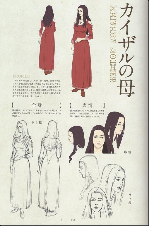 Shingeki no Bahamut Genesis Artworks_814079-0067