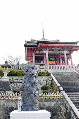 The Deva gate and three-storied pagoda at the entrance of Kiyomizudera Temple. Also one super fierce dragon sculpture.