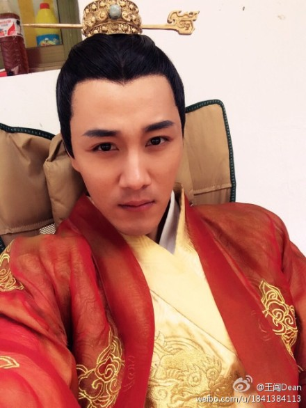 Wang Chuang China Actor