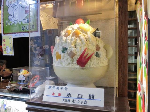 店頭に置かれたデカイかき氷のオブジェ