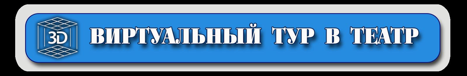 http://3dsaransk.ru/panorams/teatr/20