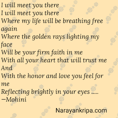 Poem: I Will Meet You There