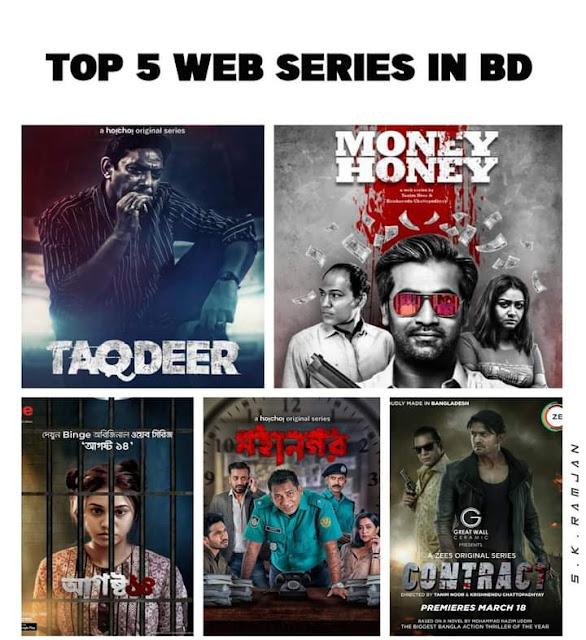 Taqdeer (2020), Money Honey (2019), August 14 (2020), Mohanagar (2021), Contract (2021) web series.