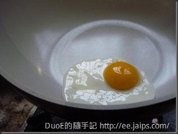 丹露陶瓷鍋-荷包蛋2