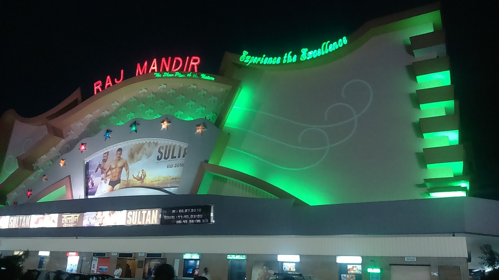 Raj Mandir Cinema