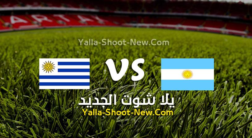 مباراة الأرجنتين وأوروجواي
