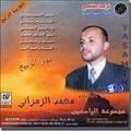 Mohamed zemrani-Nour arrabi3