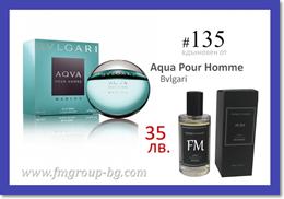 Парфюм FM 135 PURE - BVLGARI - Aqua Pour Homme