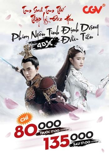 xem-phim-dinh-dang-4dx-voi-gia-dac-biet-tai-cgv