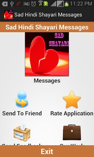 Sad Hindi Shayari Messages