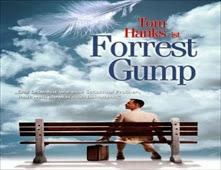 فيلم Forrest Gump