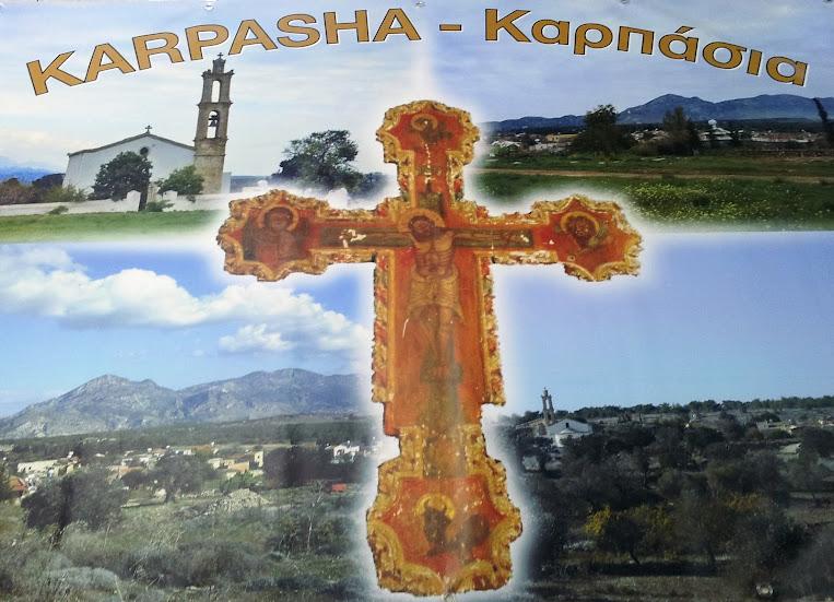 EXHIBITION KARPASHA OF TODAY AND TOMORROW