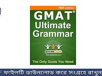 GMAT Ultimate Grammar Book PDF ফাইল
