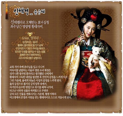 宮野蠻王妃01