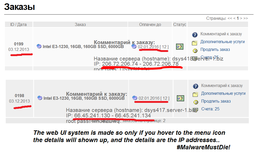 Купить Рабочие Сокс5 Под Накрутку Лайков Од Fast socks5 for Brute 2 16- Buy online for a proxy cheat likes od, купить списки прокси серверов под накрутку лайков и быстрые socks5 для регистрации аккаунтов google plus