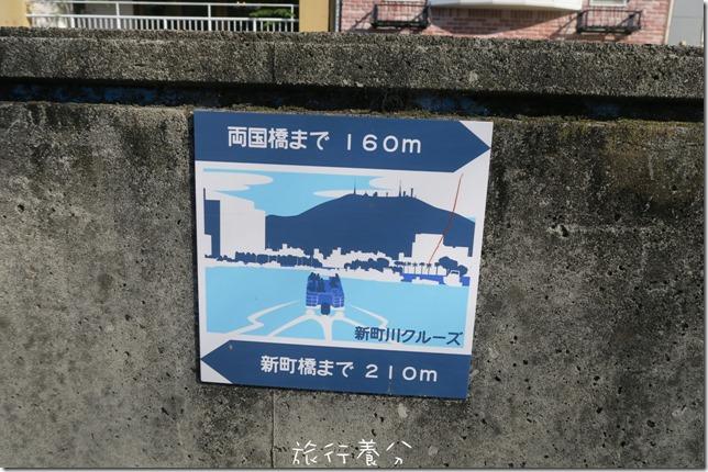 四國德島 葫蘆島周遊船 新町川水際公園 (82)