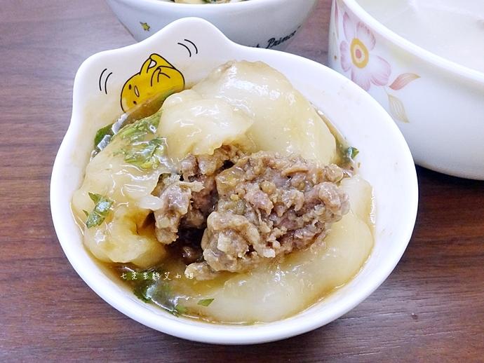 11 新莊阿淑肉圓 新莊美食 清蒸肉圓 蒜頭乾麵 四神湯