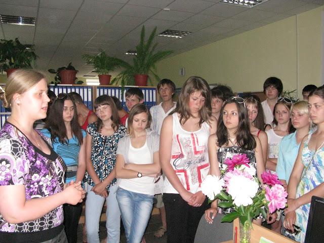 Районний центр зайнятості  провів «День відкритих дверей» для учнів