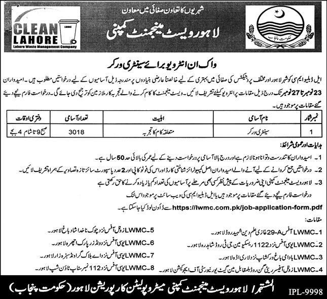 Lahore Waste Management Company Jobs November 2020 (3018 Posts)