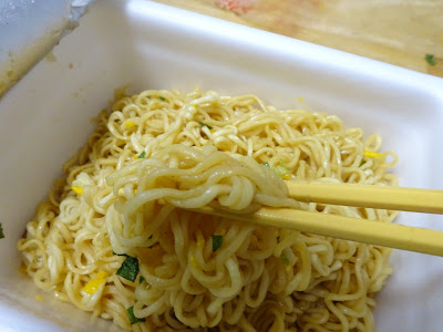 ペヤングやきそば炒飯風(まるか食品)あみ印とのコラボ商品