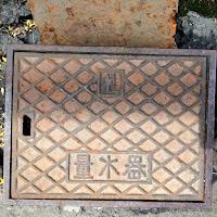 札幌市量水器蓋