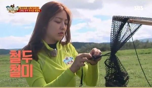 박세영 몸매