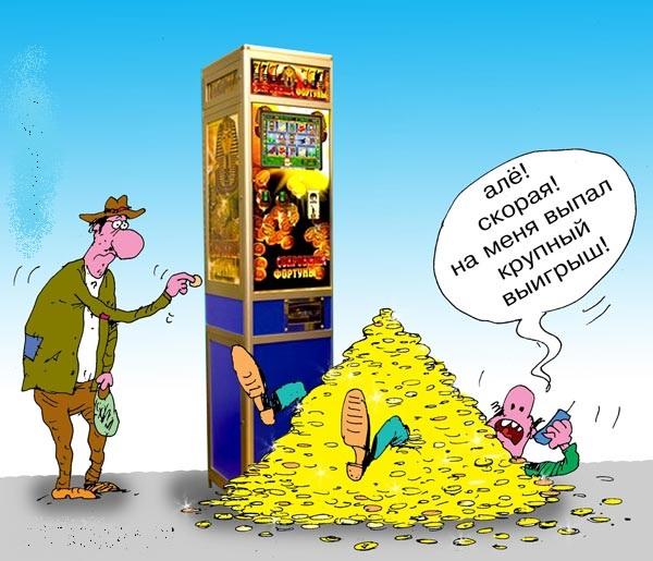 клубнички играть казино