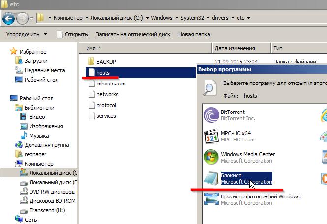Windows пишет: подключение Wifi ограничено - почему и