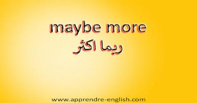 maybe more ربما اكثر