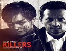 مشاهدة فيلم Killers مترجم اون لاين