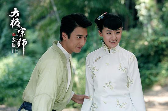 Taichi Master China Drama