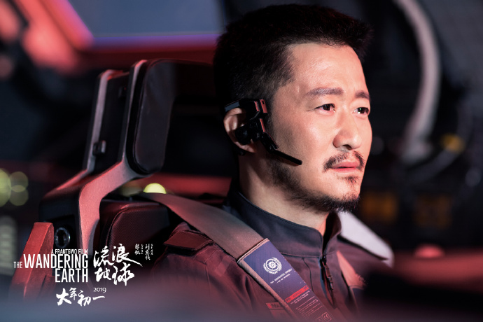 The Wandering Earth China Movie