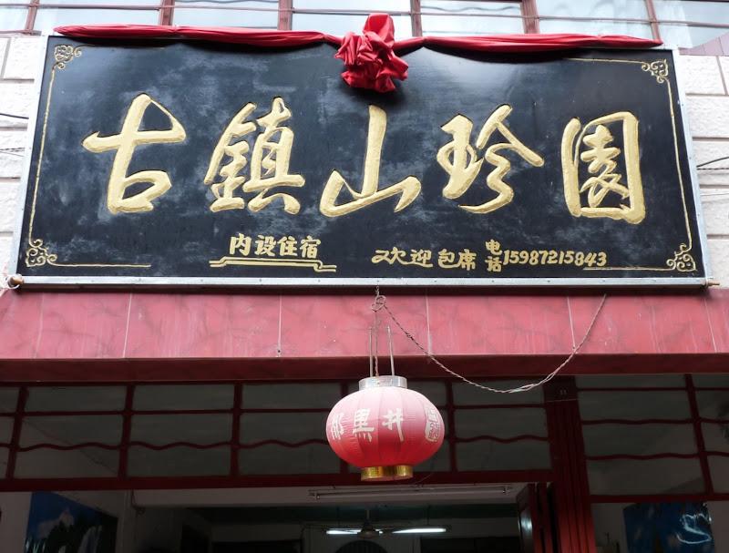 Chine . Yunnan   HEI JING  (ancienne capitale du sel) - P1260526.JPG
