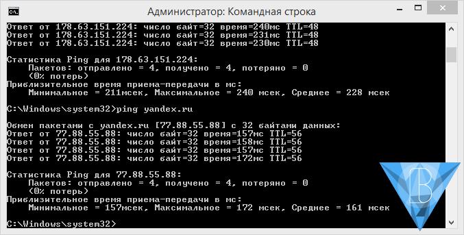 Командой ping через командную строку Windows