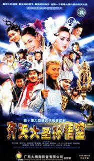 The Monkey King TVB - Tề thiên đại thánh