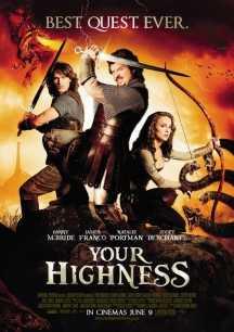 Your Highness - Hoàng Tử Trong Mơ (18+)