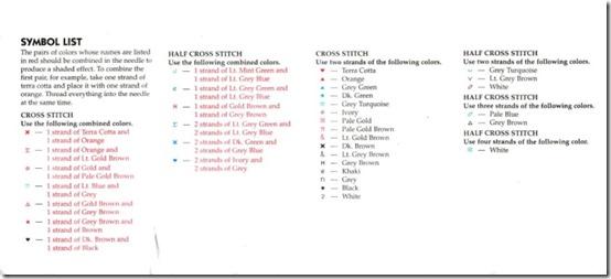 pumas punto cruz  (7)