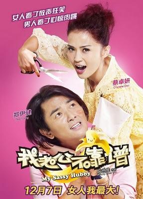 Хештег ekin_cheng на ChinTai AsiaMania Форум My-sassy-hubby-2012-4
