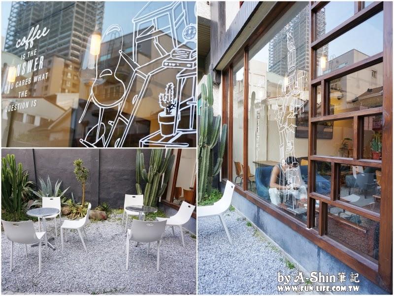 Ino Home cafe4