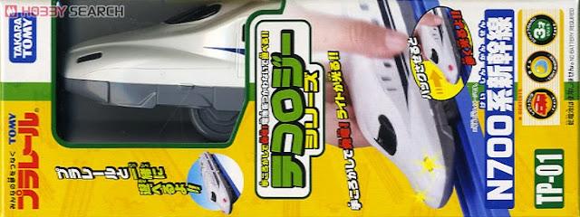 Mô hình Tàu hỏa TP-01 Shinkansen N700 được làm từ chất liệu nhựa cao cấp