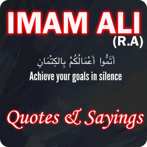 Imam Ali Ra Quotes And Sayings Golden Sayings Apps Bei