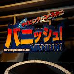 VANISH at Cosmoworld, Yokohama - diving roller coaster in Hayama, Kanagawa, Japan