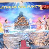 Lakshmi Devi Samarpinchu Nede Chudandi Movie Platinum Disk